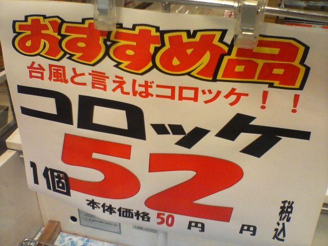 http://image.blog.livedoor.jp/paddyleaf/imgs/9/9/99702acd.jpg