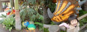 恐竜とルナ
