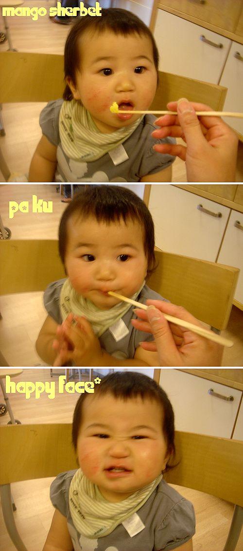 マンゴーシャーベットを食う