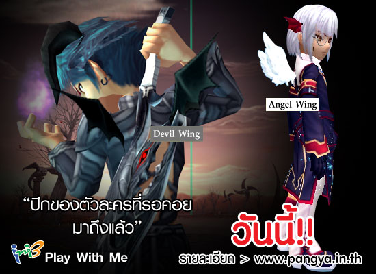 http://image.blog.livedoor.jp/pangya/imgs/8/5/850f0783.jpg