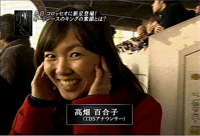早/朝ズバッ!☆TBS 高畑百合子 Part12☆ゆりの根っこYouTube動画>1本 ->画像>331枚