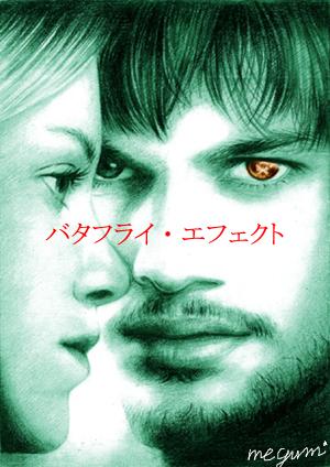 http://image.blog.livedoor.jp/peputan/imgs/d/8/d8dcdf68.jpg