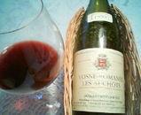 ワイン1999