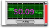 51cc56bf.jpg