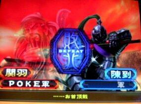 battle141