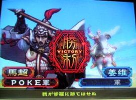battle140