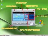 JetAudio2