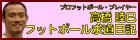 mutsumi_banner