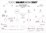スクエニ 東京ゲームショウ 2007