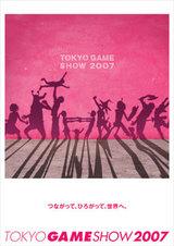 東京ゲームショウ 2007