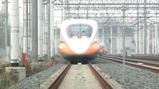 Railfan 台湾高鉄