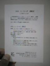 11ead601.jpg
