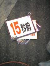 db223219.jpg