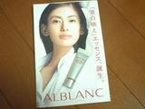 alblanc0520