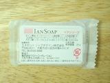 iansoap0520