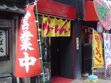 須田商店外観