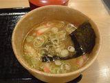 もいちつけ麺(汁)