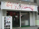 69'N'ROLL  ONE@町田