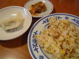 香港料理 麦府@目黒