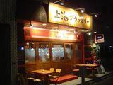 上海ブラッセリー 外観