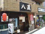 八蔵@松陰神社