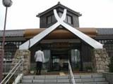 名古屋3−1