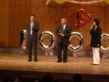名古屋8−3