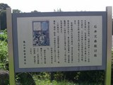 名古屋7−4