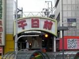 名古屋5−1