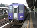 名古屋7−1