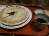 名古屋9−10