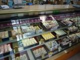 出塚商店2