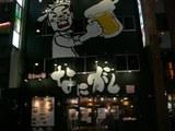 名古屋9−4