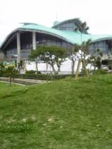 宜野湾コンベンションセンター