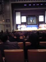 IDB総会開会式