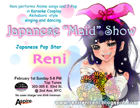 Reni's Japanese