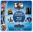 Amazon Blu-ray特集