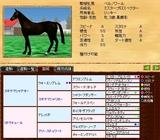 繁殖牝馬@ベルノワール 血統表