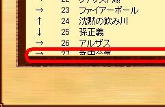 がけっぷち2