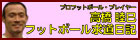 mutsumi_logo
