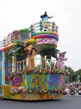 フラパレード5