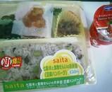 へるすぃ弁当2