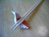 箸袋でアヒルを折ったところ