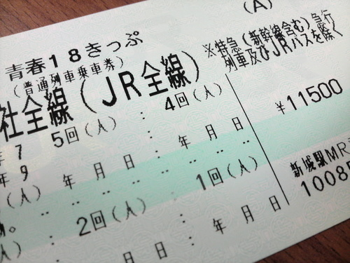 db7a2507.jpg