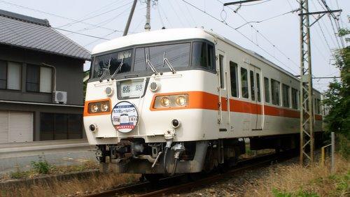 DSC00872
