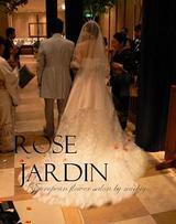 生徒さん結婚式
