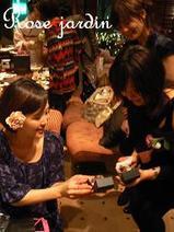 クリスマスパーティー2008
