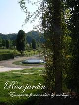岐阜県 薔薇園