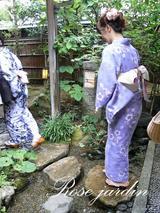 金澤 杉の井2