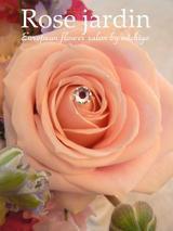 お花とクリスタル